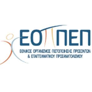 eopep